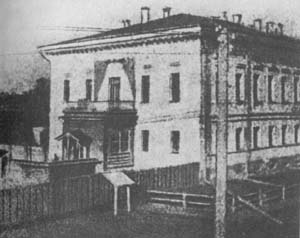 Приморская краевая клиническая больница во владивостоке